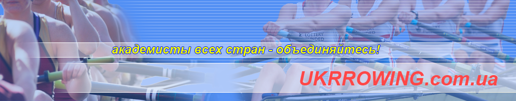 Форум сайта
